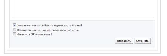 Отправка уведомлений о сообщении
